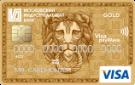 """Карта """"Visa Gold PayWave"""""""