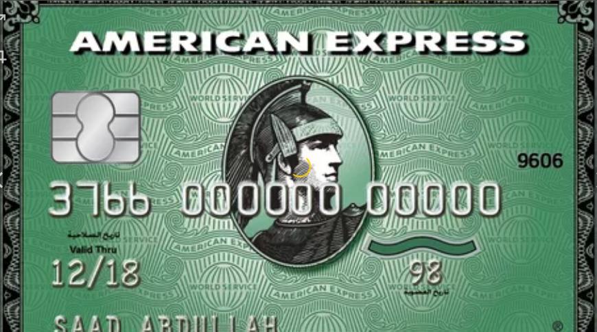 "Карта ""American Express® Card"""
