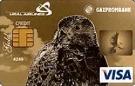 Уральские авиалинии Gold