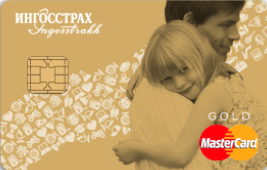 Карта «Ингосстраха» MasterCard Gold