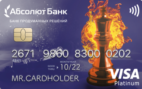 "Карта ""Visa Platinum Power"""