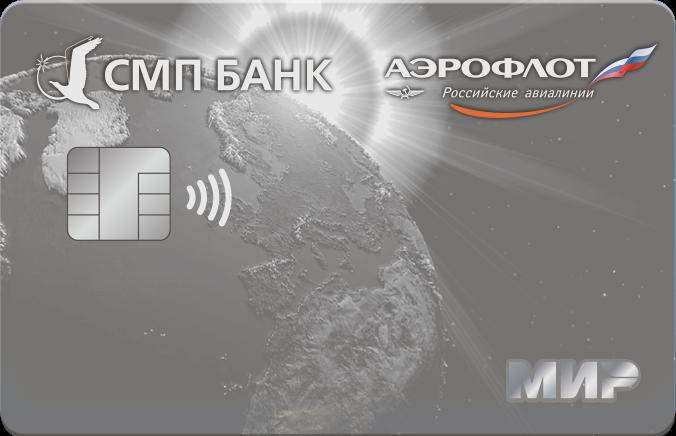 """Карта """"Аэрофлот-Мир Оптима"""""""