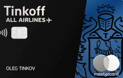 "Карта ""ALL Airlines BLACK EDITION"""