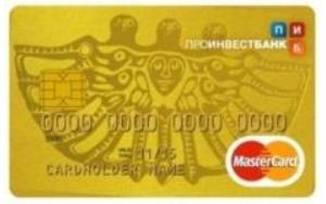"""Карта """"MasterCard Gold зарплатная"""""""
