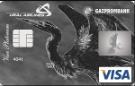 Уральские авиалинии Platinum