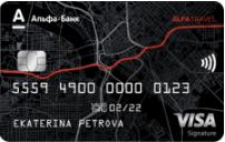 """Карта """"AlfaTravel"""""""