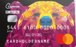 Кредитная карта World с cashback