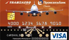 Кредитная карта Привилегия