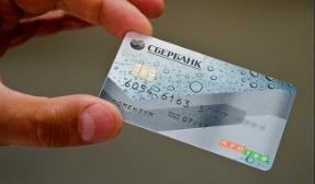 Мгновенные кредитные карты банков