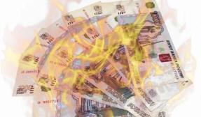Как сберечь деньги от инфляции?