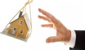 Как взять ипотеку без справки о доходах?