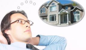Можно ли взять ипотеку на покупку дома?