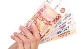 Комиссия за снятие наличных в кассе банка