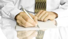 Написать жалобу на банк