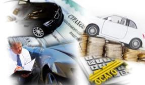Новые правила обязательного страхования авто