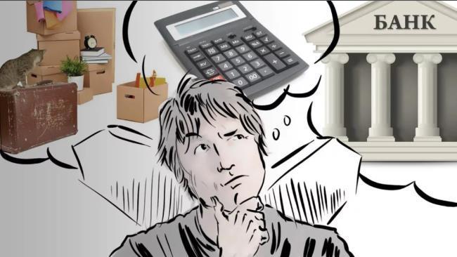 Как взять кредит без официального трудоустройства?