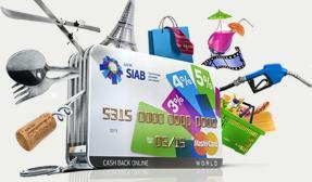Условие начисления кэшбека (cash back)