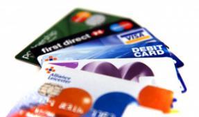 Годовое обслуживание дебетовых карт