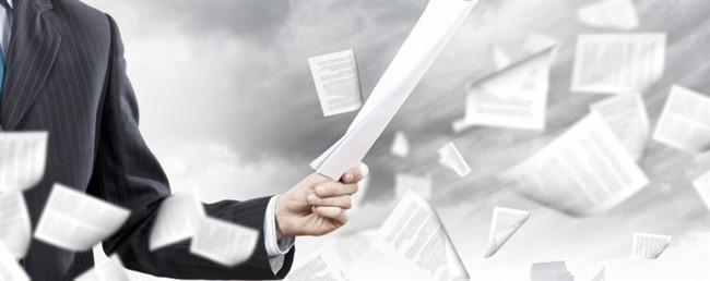 Какие документы нужны для кредита?