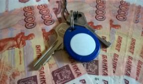 Как купить квартиру — пошаговая инструкция
