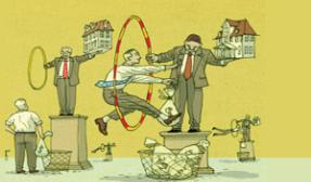 Требования к заемщикам ипотечного кредита