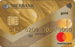 Кредитная карта Мастеркард Голд