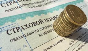 Рейтинг страховых по выплате ОСАГО