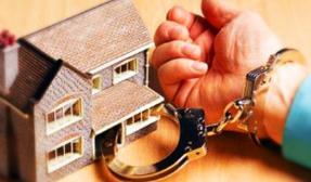 Просрочка платежа по ипотечному займу