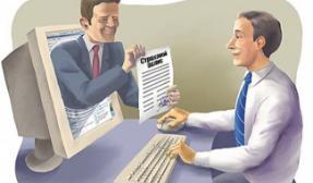 Как проверить электронный полис ОСАГО?