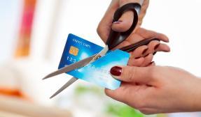 Рефинансирование карт банков