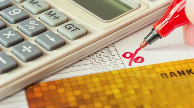 Как рассчитать кредит?