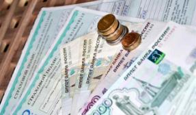 Сроки возврата денег по ОСАГО при продаже авто