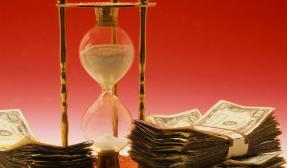 Как открыть депозит до востребования?