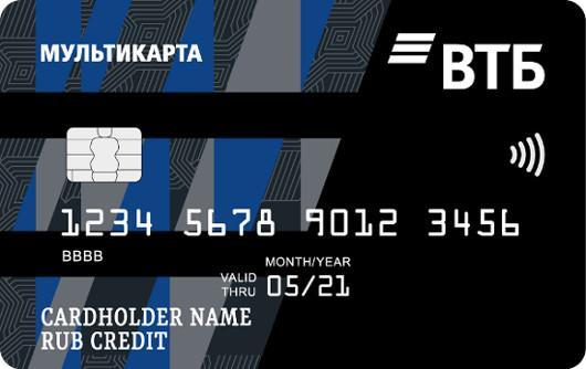 Кредитная карта ВТБ — условия получения и использования