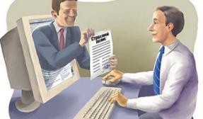 Заказать страховой полис онлайн
